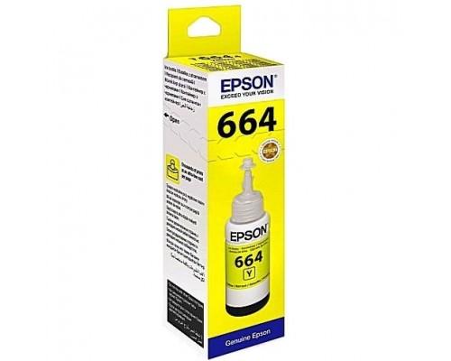 Чернила C13T66444A L100/200/300/400/500/1300 Yellow ink bottle 70ml