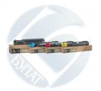Тонер-картридж Xerox WorkCentre 7132 006R01273 (8k) Cyan БУЛАТ s-Line