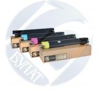 Тонер-картридж Xerox Phaser 7800 106R01571 (17.2k) Magenta / Пурпурный БУЛАТ s-Line